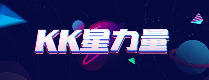 pk10助赢星力量
