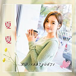 夏夏🐳北鱼FM