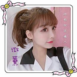 微薰♛🐳北鱼FM