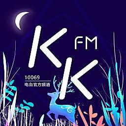 FM—10069.